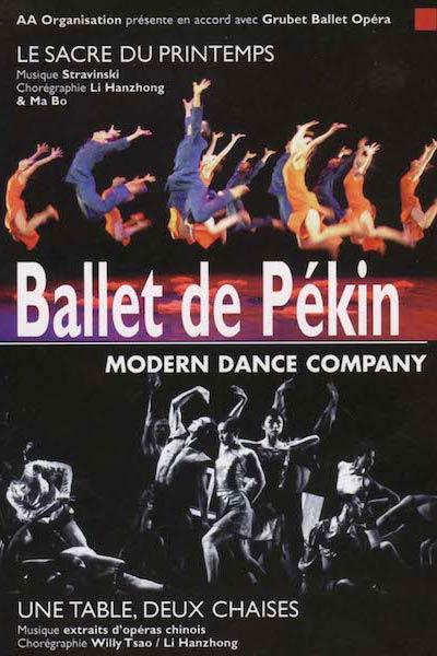 Ballet de Pékin / Modern Dance Company