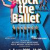 Rock The Ballet à Paris