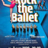 Rock The Ballet à Paris Salle Pleyel
